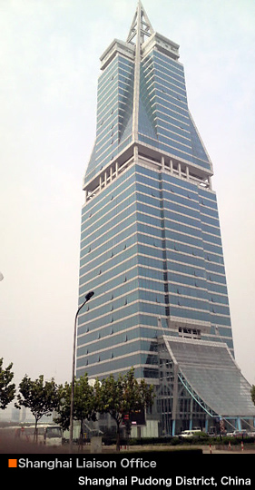 king tower, shanghai.jpg